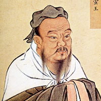 A picture of confucius